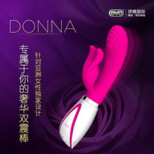 Donna Multi Speed Crystal Silicone Rabbit Vibrator Sex Toy